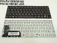 Клавіатура до ноутбука Asus UX21, UX21A, UX21E