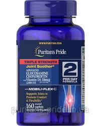 Puritan's Pride Triple Strength Glucosamine Chondroitin with Vitamin D3 160 Caplets, фото 2