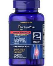 Puritan's Pride Triple Strength Glucosamine Chondroitin with Vitamin D3 160 Caplets