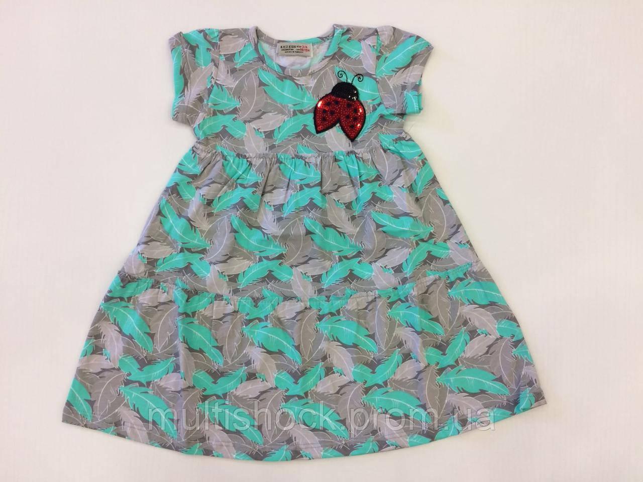 c6a349ee6ba Платье детское