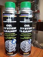 Очититель масляной системы двигателя Autoprofi Engine Clean