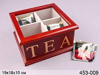 Коробка для чайных пакетиков (чайница) Lefard 19х19х10 см, 453-009