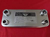 Теплообменник для газового котла Hermann Thesi вторичный на ГВС 18 пластин