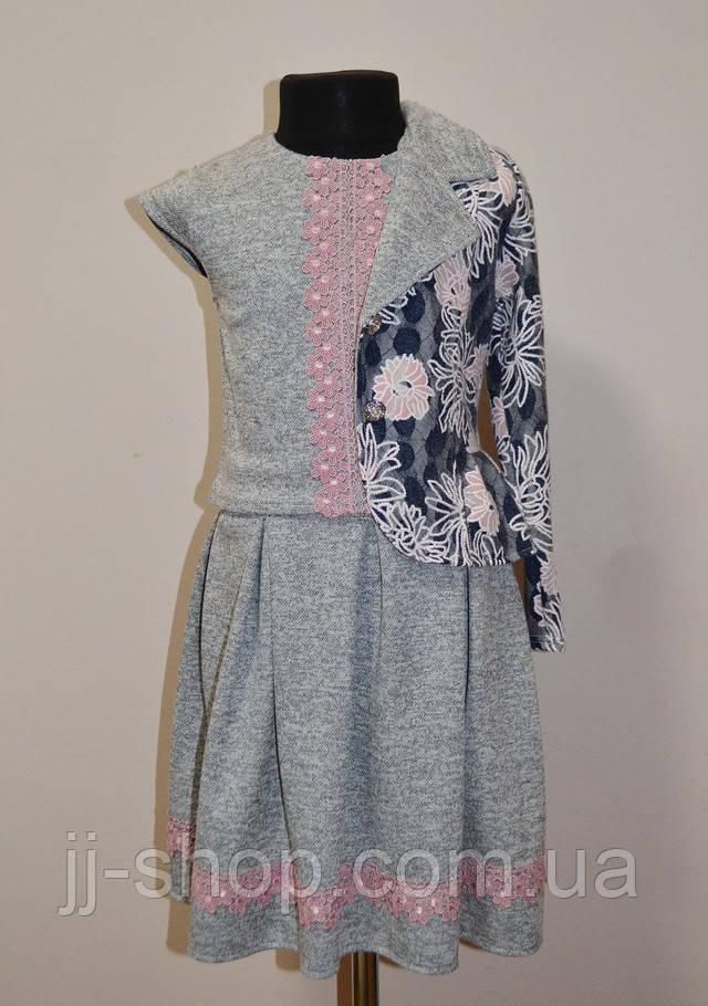 Комплект для девочки пиджак юбка кофта