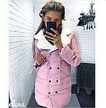 Женская зимняя куртка с белым меховым воротником , фото 3