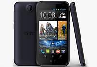 Бронированная защитная пленка для дисплея HTC Desire 210 Dual SIM