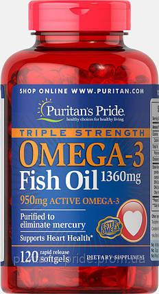 Омега 3 Puritans Pride Omega-3 Fish Oil 1360 mg (950 mg Active Omega-3) 120 Softgels, фото 2