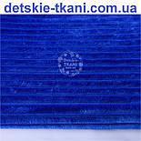 Отрез плюш в полоску Stripes синего цвета размер 100*80, фото 3