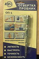 Отвертка-пробник ИЭК ОП-1