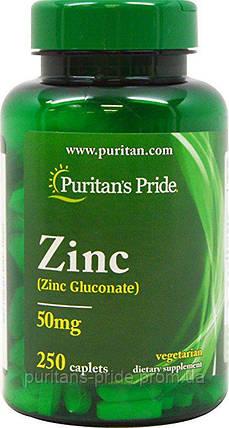 Минерал, Цинк, Puritan's Pride Zinc 50 mg 250 Caplets, фото 2