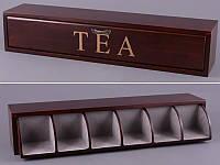 Коробка для чайных пакетиков (чайница) Lefard 50х10х10 см, 453-010
