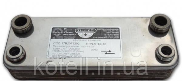 Термет минимакс теплообменник Пластины теплообменника SWEP (Росвеп) GL-265P Воткинск