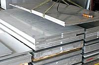 Плита алюминиевая Д16 70*1500*2000мм