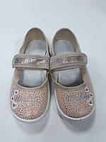 Текстильные туфли - тапочки для девочки Алина персик Валди