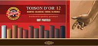 Сухие мягкие пастельные мелки KOH-I-NOOR Toison Dor набор 12шт. коричневый 8522/1