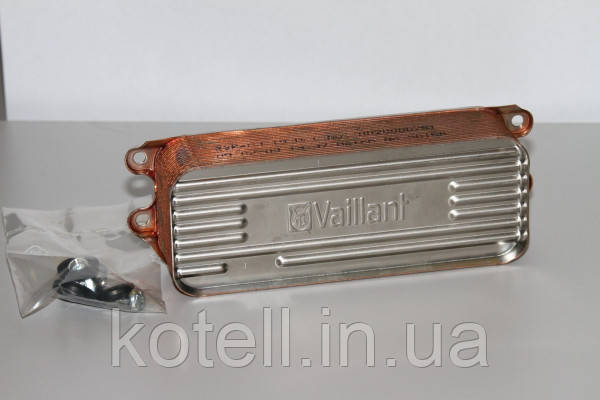 Котел валиант теплообменник Кожухотрубный конденсатор Alfa Laval CDEW-260 T Миасс