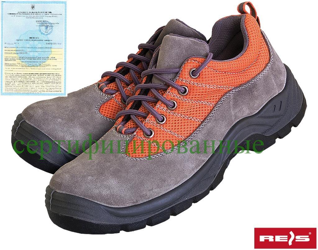 Рабочая обувь с металлическим носком Reis Польша (спецобувь) BRXREIS_SP SP