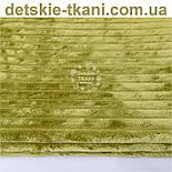 Плюш в полоску Stripes тёмно-оливкового цвета., фото 4