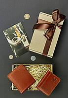 Подарунковий набір коньячний (портмоне, обкладинки для прав, учнівського, студентського) ручна робота