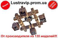 Люстра из дерева потолочная  с четырьмя деревянными лакированными плафонами