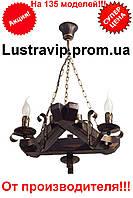 "Люстра из дерева подвесная на цепях  на три рожка-свечи серии ""Старый замок""."
