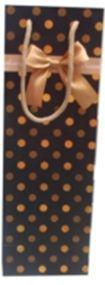 Пакет подарочный бумажный LULU в350*ш115*т90мм 07K01 Бутылочный