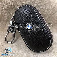 Ключница карманная (кожаная, коричневая, на молнии, с карабином, с кольцом), логотип авто BMW (БМВ)