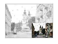 Картина раскраска с контурами на холсте РОСА 30*40см акрил Пейзаж №12