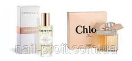 Парфюмированная вода Yodeyma SEDUCCIÓN Eau de Parfum 15мл (идентична CHLOE (Chloé).