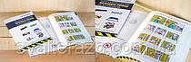 Скачать каталог по компонентам систем безопасности труда на производстве Haake Technik