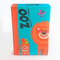 Дитяча настільна гра Зоо Н-06491062, фото 1