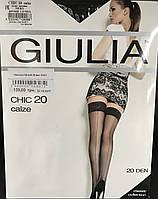 Женские чулки на силиконе Chic 20 den Giulia