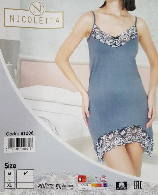 """Женская ночнушка """"Nicoletta"""" №81206"""
