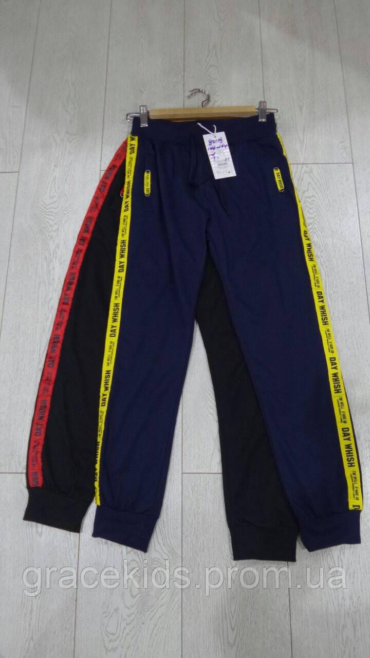 Спортивные штаны для мальчиков подростковые