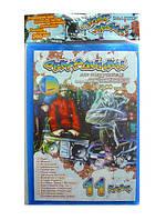 Обложки для книг набор 11кл ПОЛИМЕР 200мк 104511