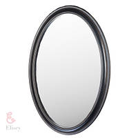 Настенное зеркало 53.5x78.7