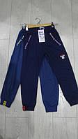 Детские спортивные брюки оптом для мальчиков GRACE
