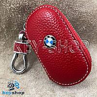 Ключница карманная (кожаная, красная, на молнии, с карабином, с кольцом), логотип авто BMW (БМВ)