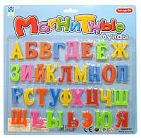 Магниты-набор буквы Азбука Русская 8581/635