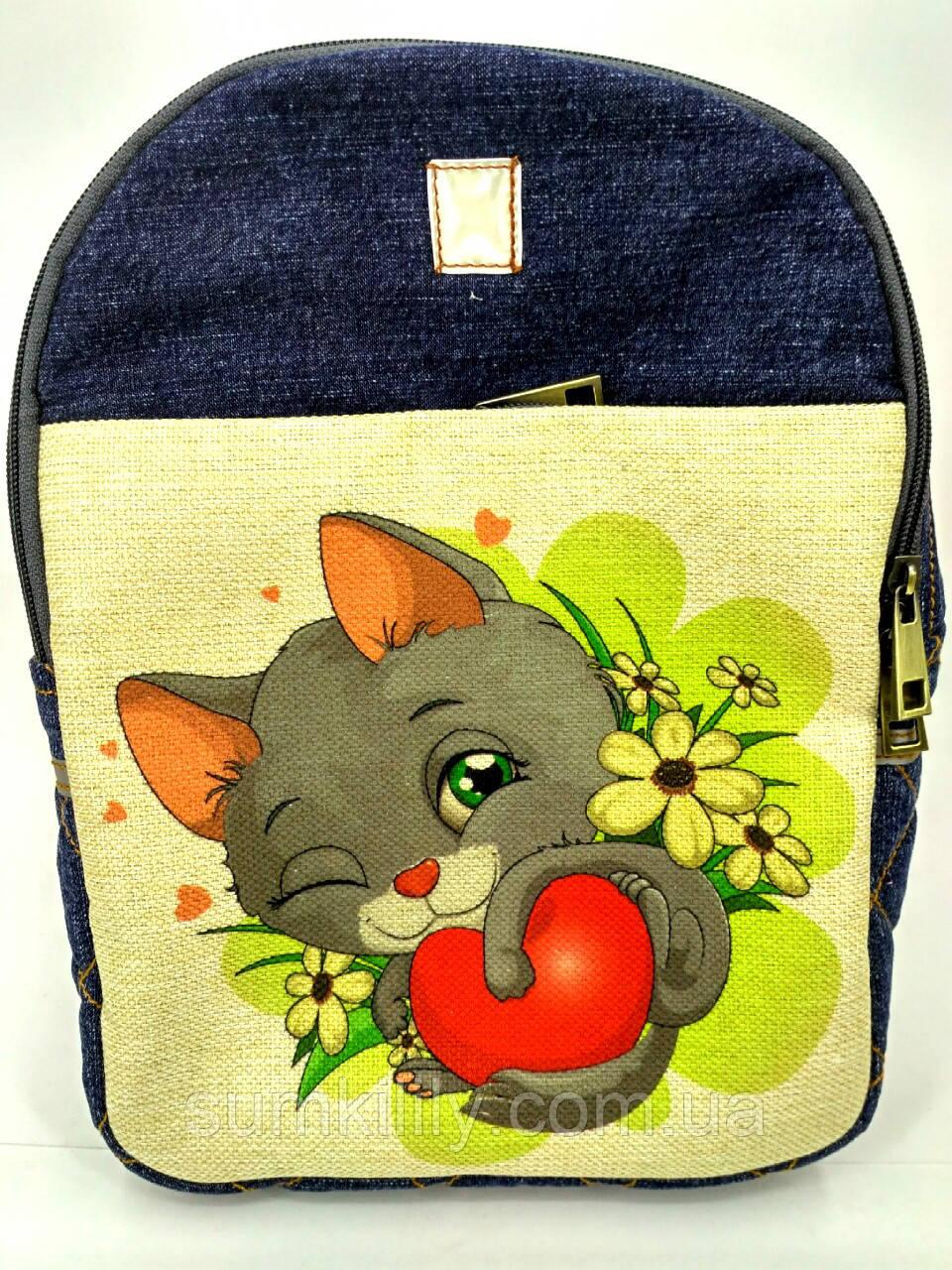 Джинсовый рюкзак котенок с сердцем