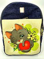 Джинсовый рюкзак котенок с сердцем, фото 1