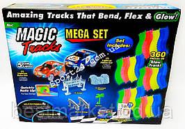 Детская гибкая волшебная Дорога Magic Tracks 360 деталей