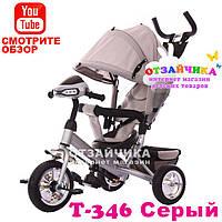 Детский Трехколесный Велосипед Baby Tilly 346, Серый