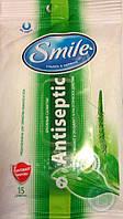 SMILE Antibaсterial Влажные салфетки с экстрактом подорожника 15шт