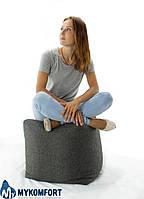 Кресло мешок, пуфик, кубик. Микро-рогожка Саванна 50*50*50 см.
