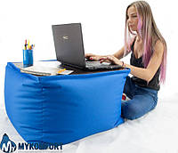 Кресло мешок, журнальный столик, бескаркасный столик. Оксфорд 45см с дополнительным чехлом