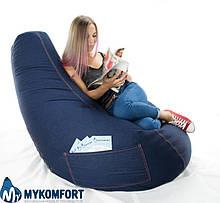 """Кресло-мешок, груша """"Джинс"""" большого размера"""