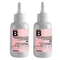 Биозавивающая система 1 Boucle biowaving system 100мл.