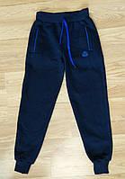 Теплые спортивные штаны для мальчика (на рост 140 см)