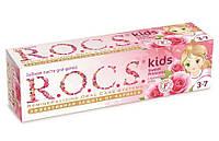 R.O.C.S. Kids Зубная паста детская с ароматом розы 45гр 3-7лет
